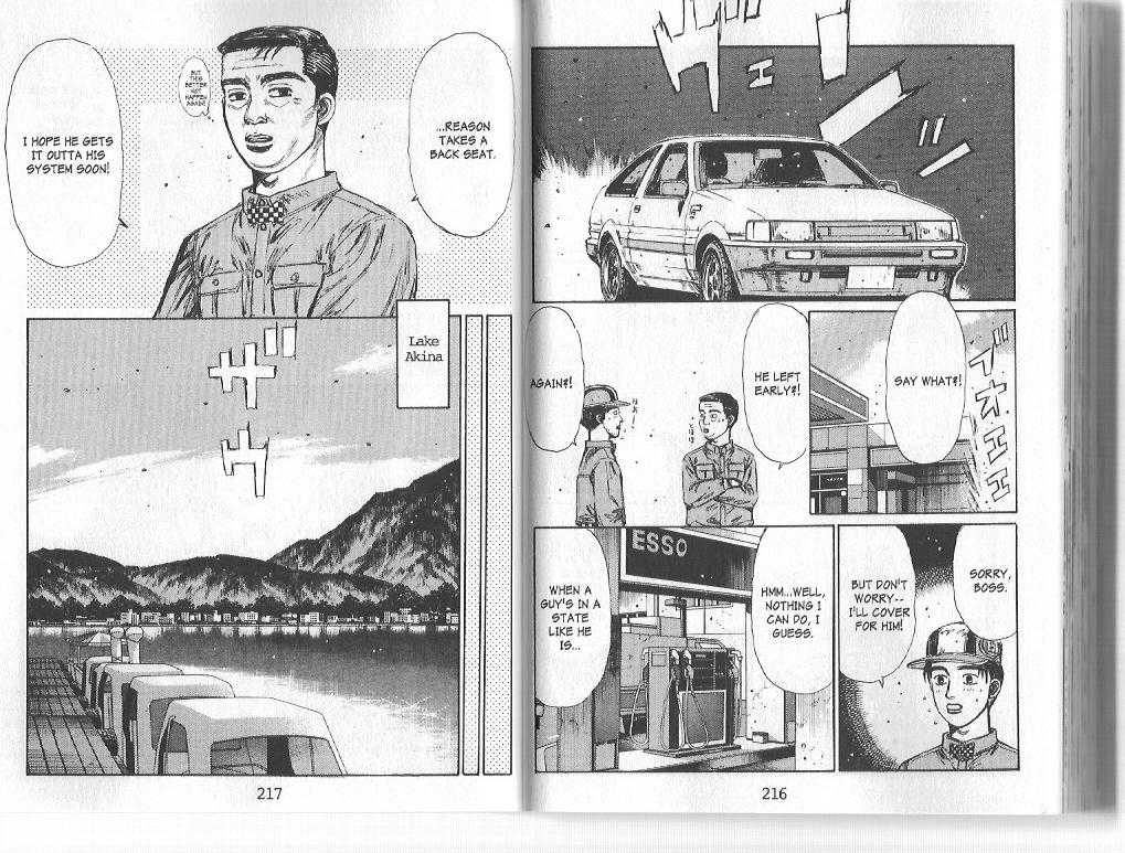 Initial D 145 Page 3