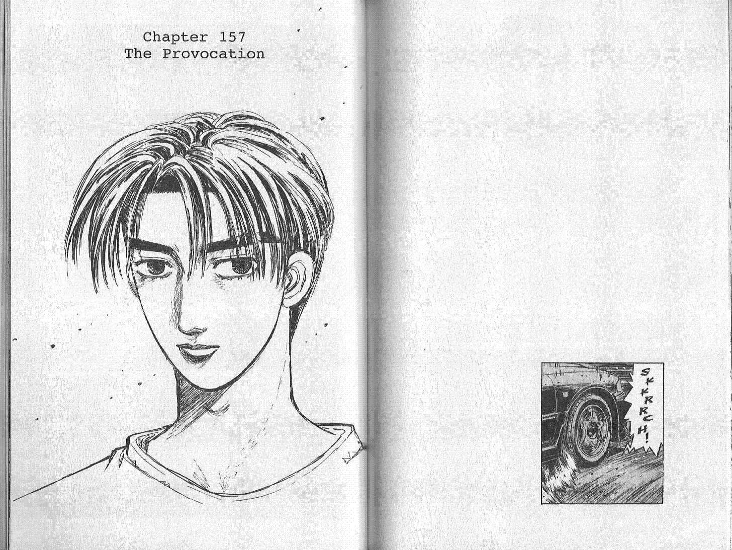 Initial D 157 Page 1