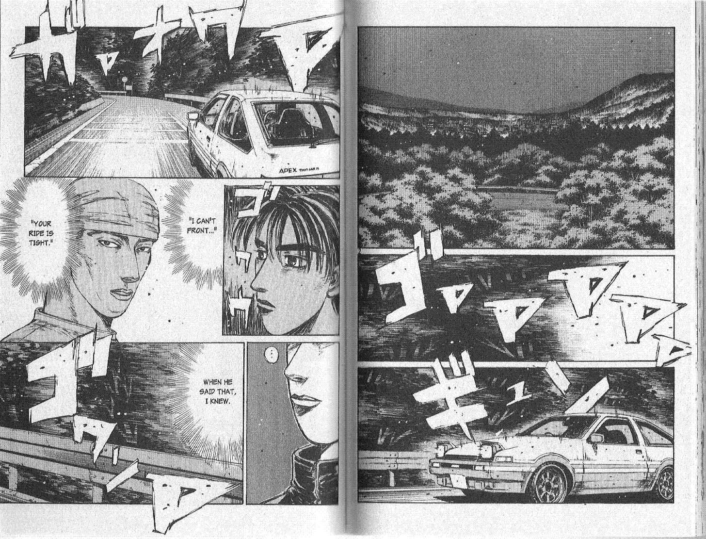 Initial D 157 Page 2