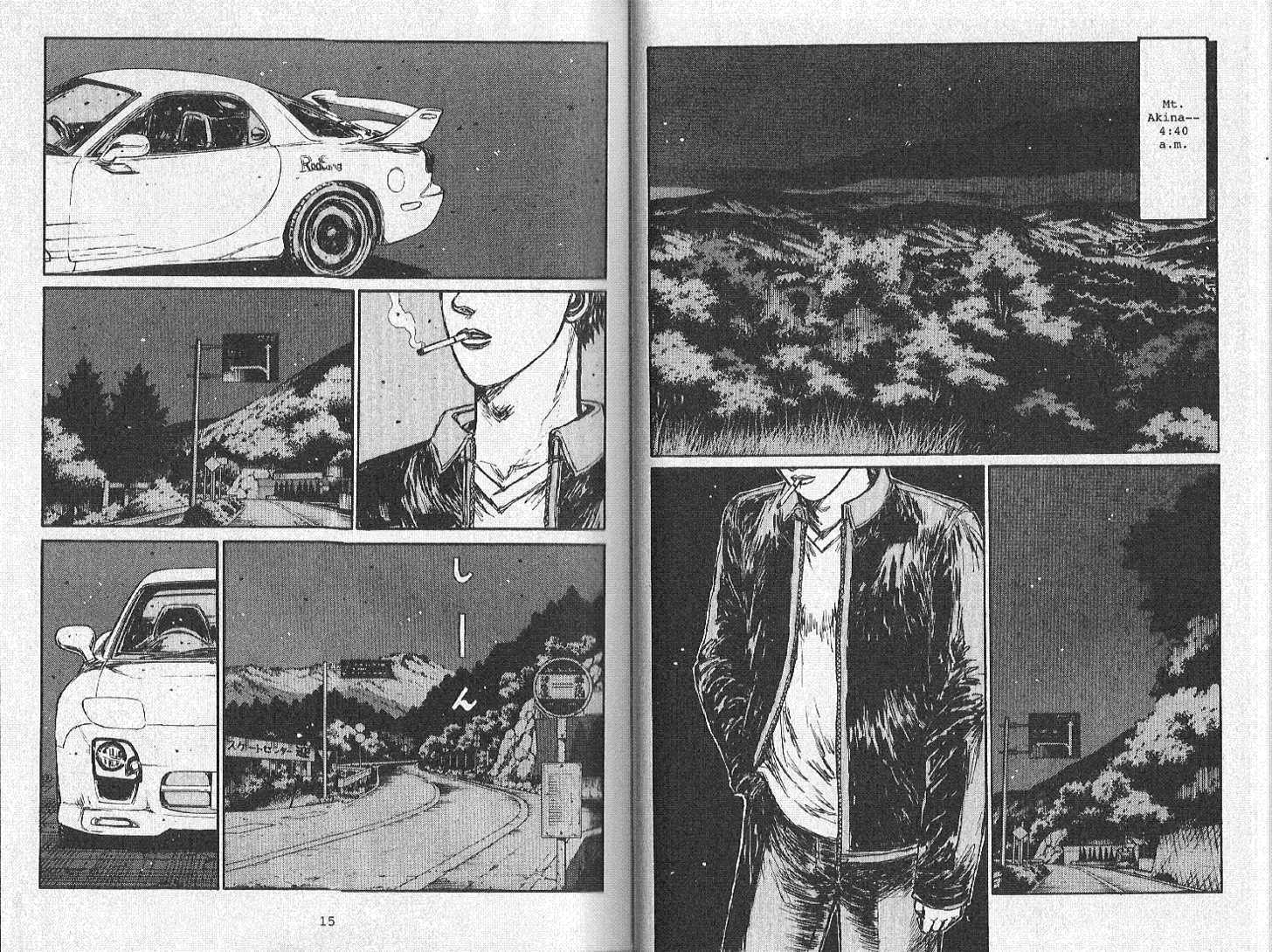 Initial D 159 Page 2