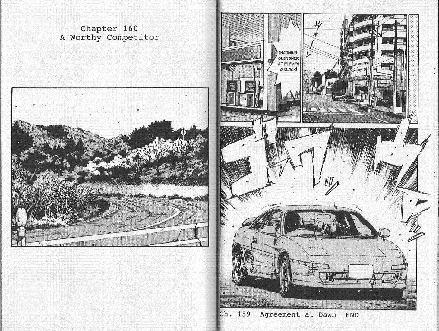 Initial D 160 Page 1