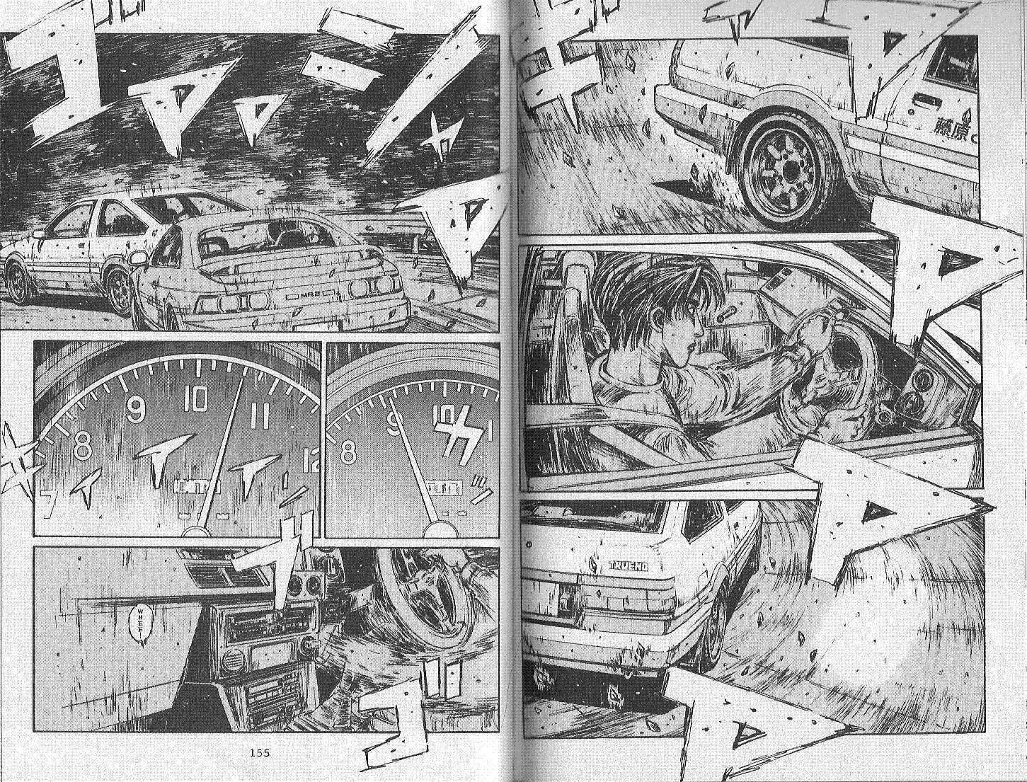 Initial D 167 Page 2