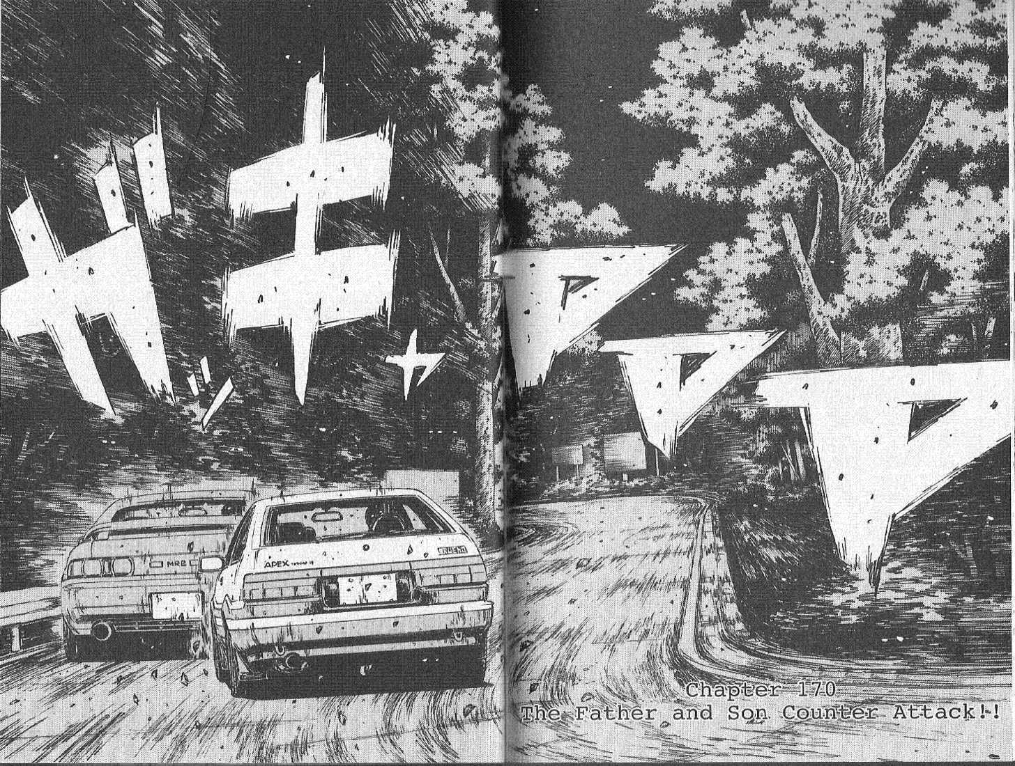 Initial D 170 Page 1