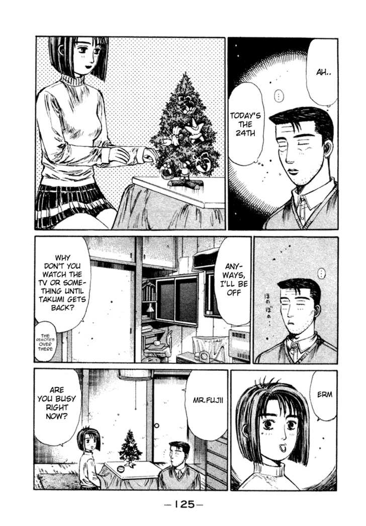 Initial D 178 Page 3
