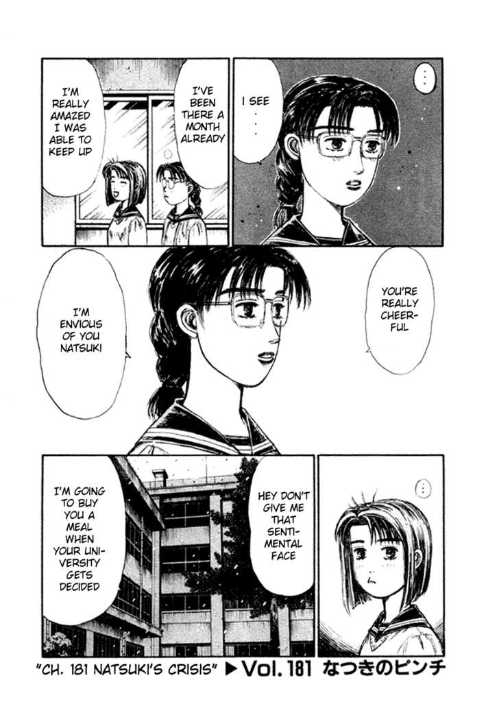 Initial D 181 Page 2