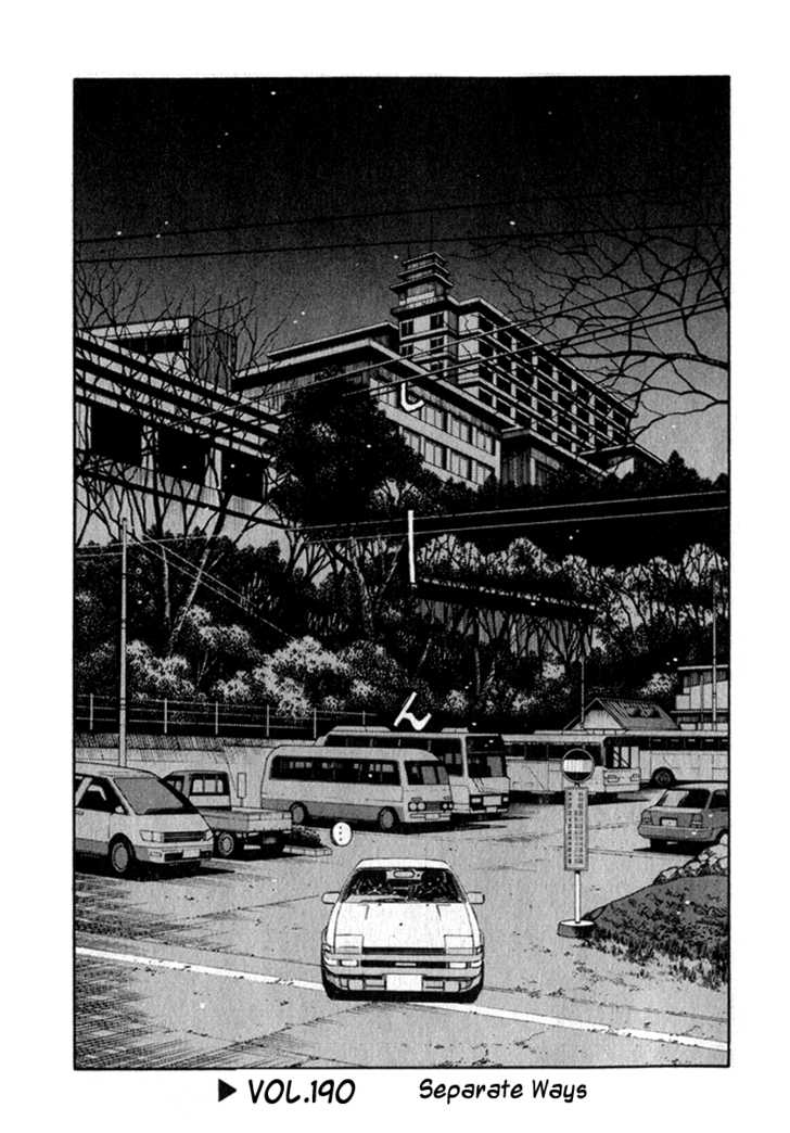 Initial D 190 Page 1