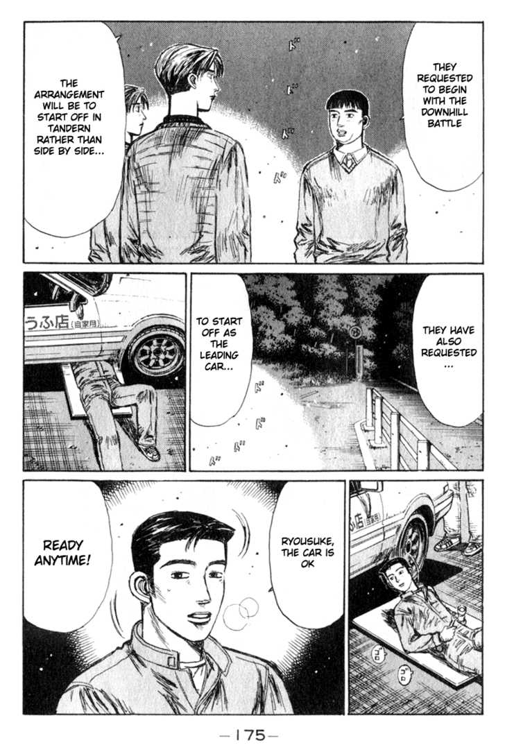 Initial D 196 Page 3