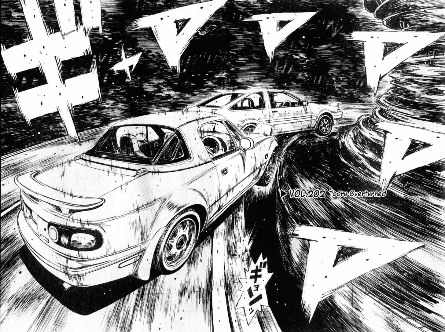 Initial D 202 Page 2