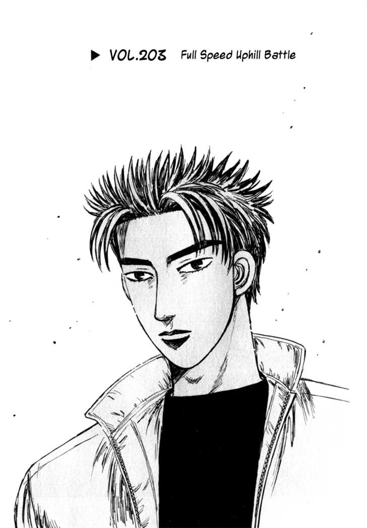 Initial D 203 Page 1