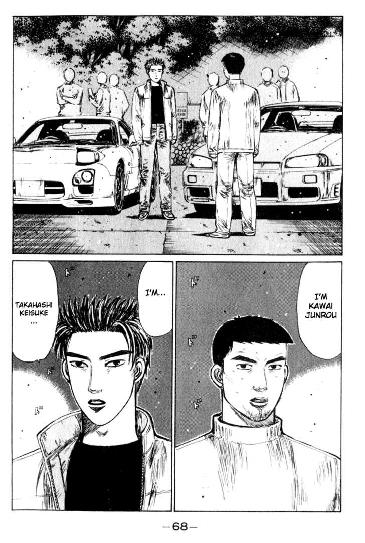 Initial D 203 Page 2