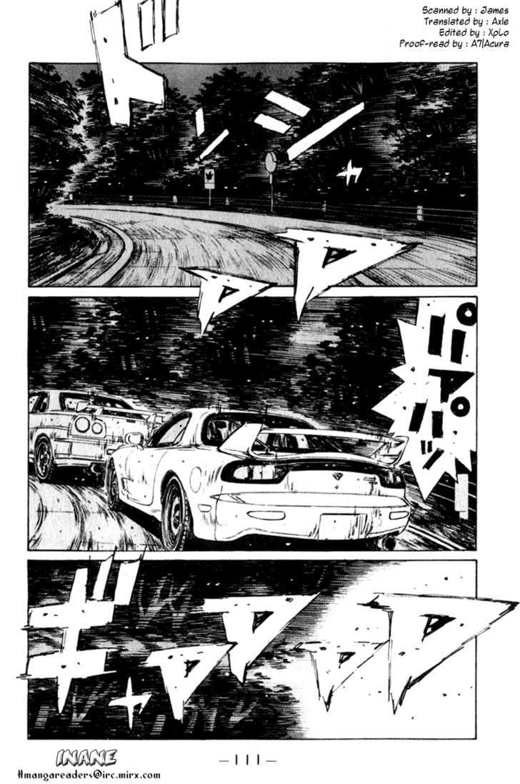 Initial D 206 Page 1