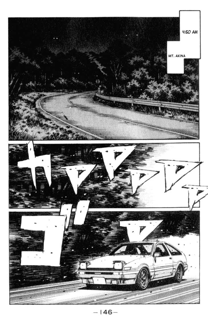 Initial D 208 Page 2