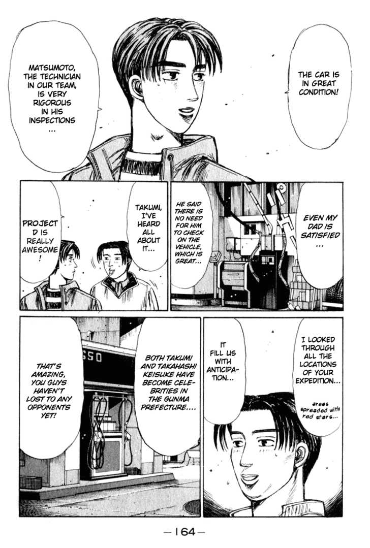 Initial D 209 Page 3