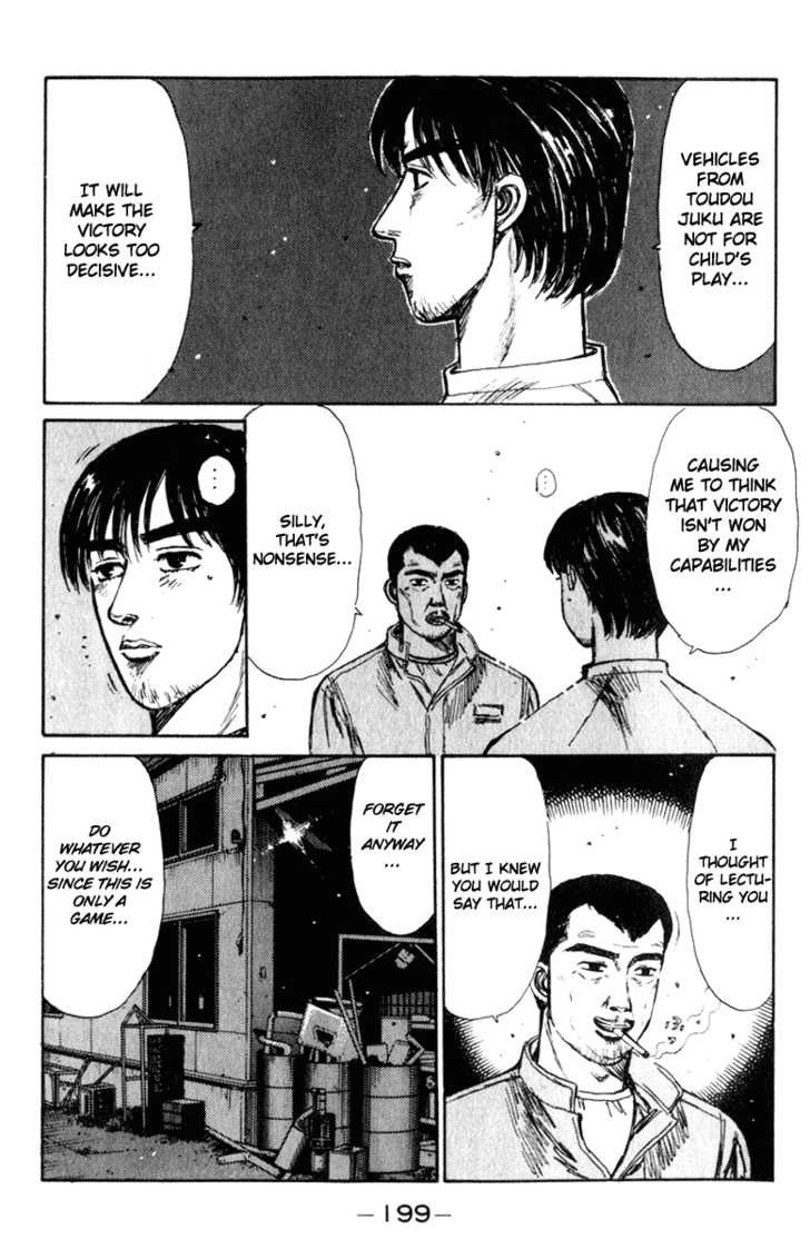 Initial D 212 Page 3