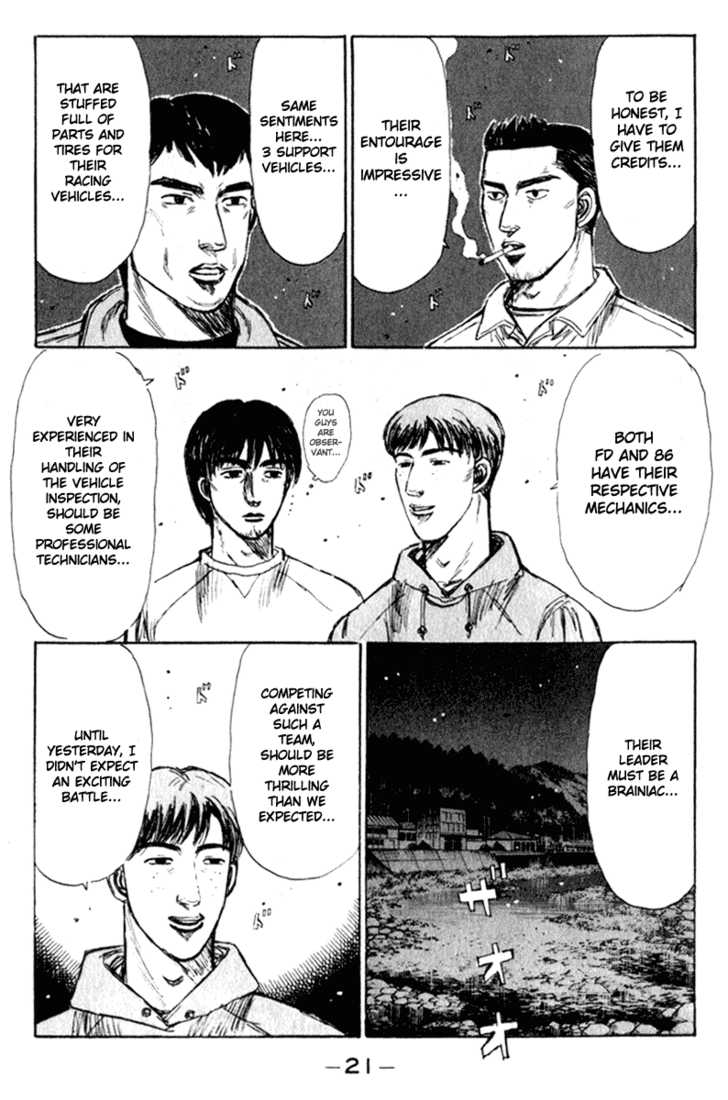 Initial D 214 Page 2