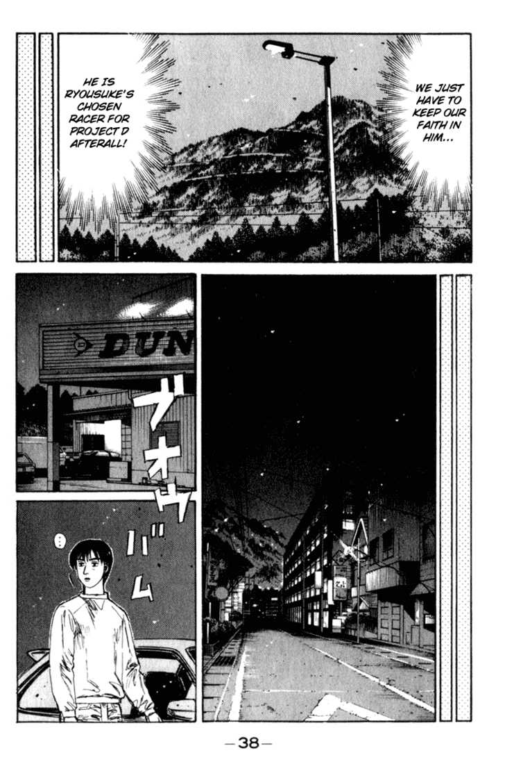 Initial D 215 Page 3