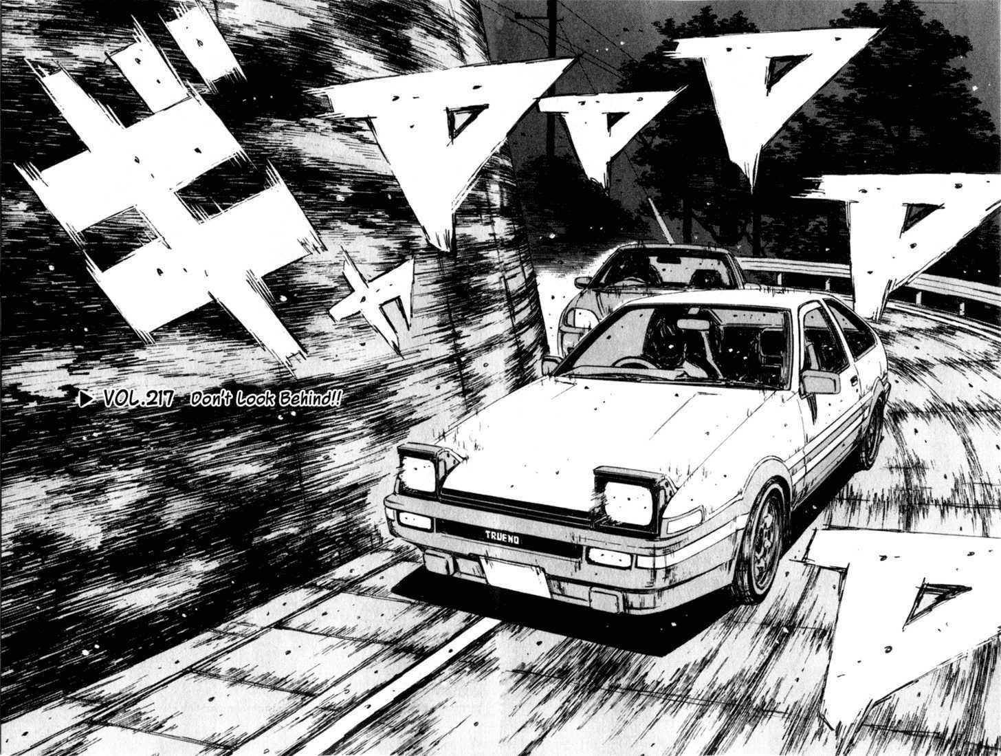 Initial D 217 Page 2