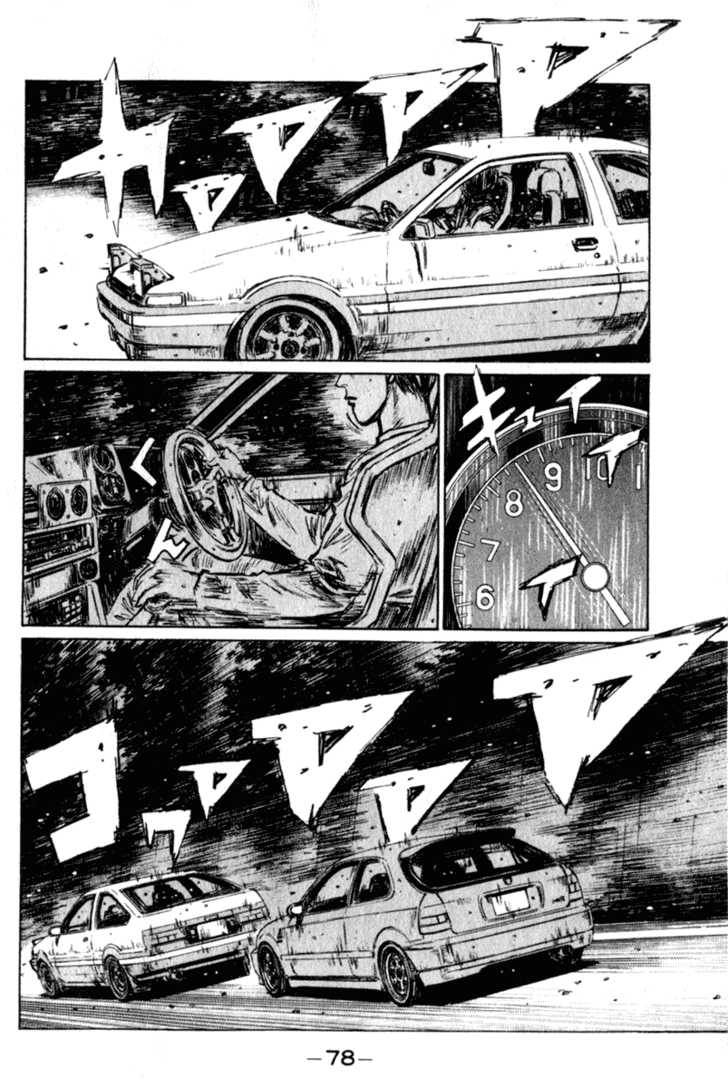 Initial D 218 Page 3