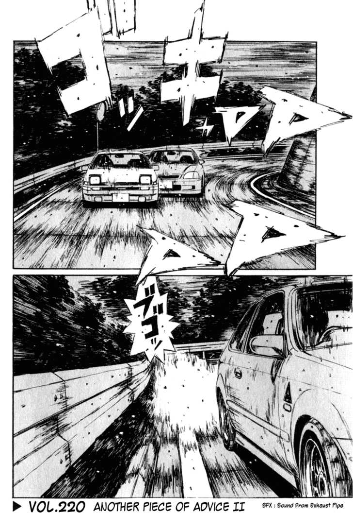 Initial D 220 Page 1