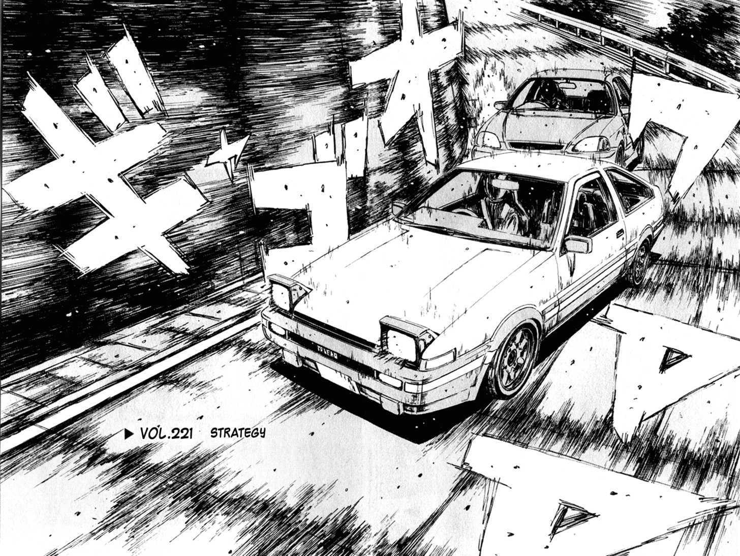 Initial D 221 Page 2