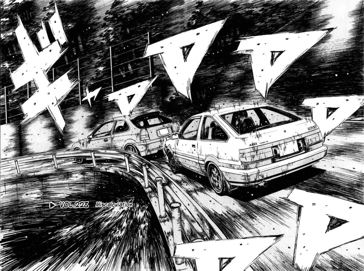 Initial D 223 Page 2