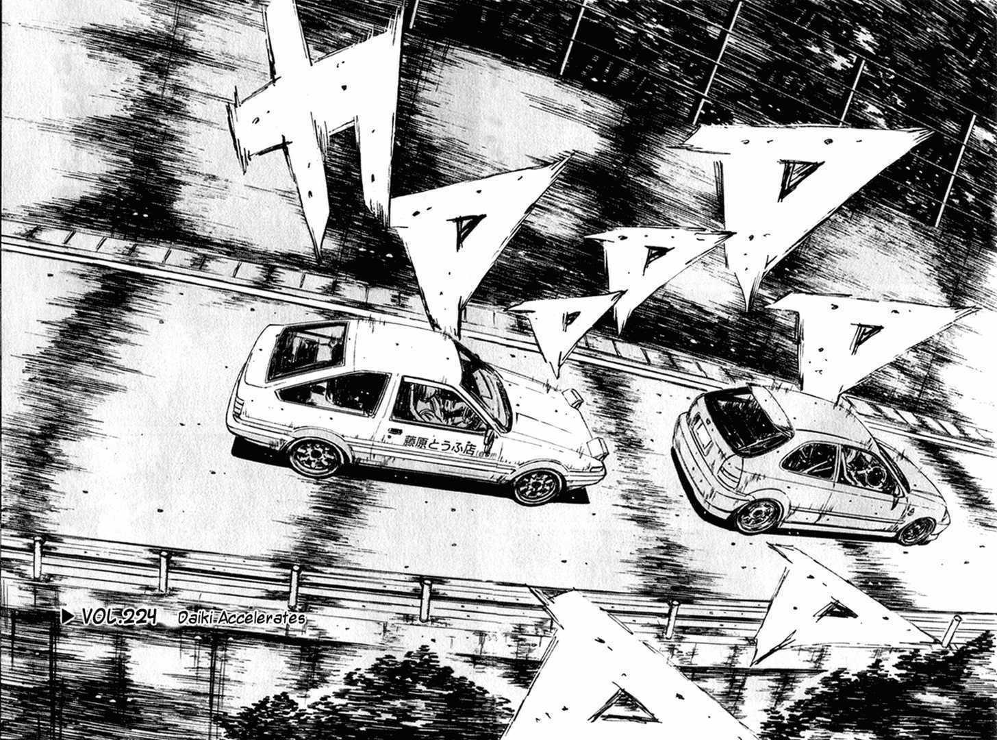 Initial D 224 Page 2