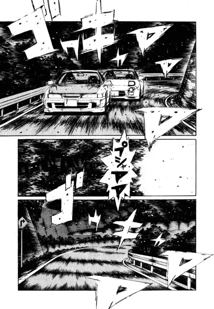 Initial D 229 Page 1