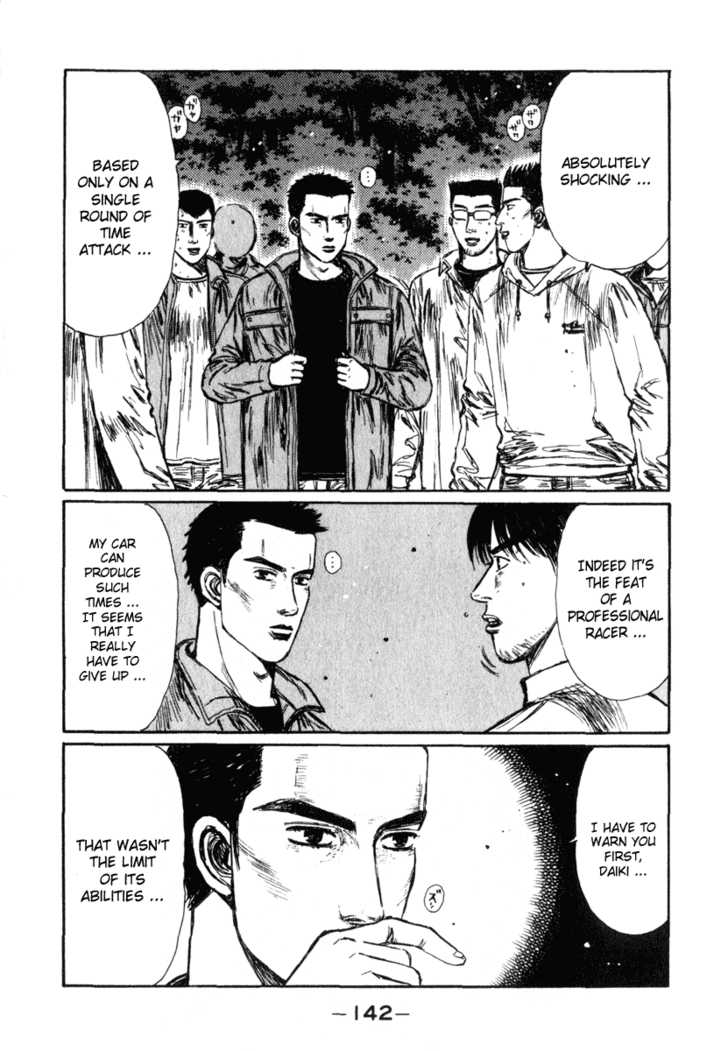 Initial D 237 Page 2