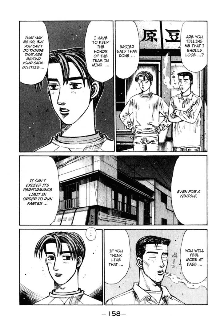 Initial D 238 Page 2