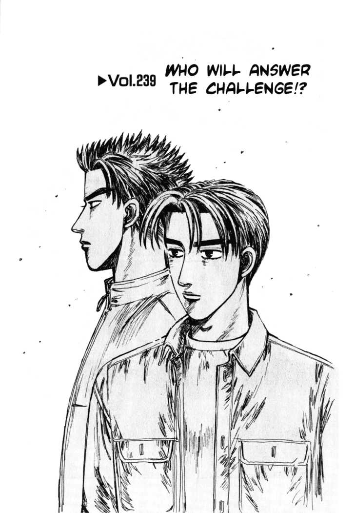 Initial D 239 Page 1
