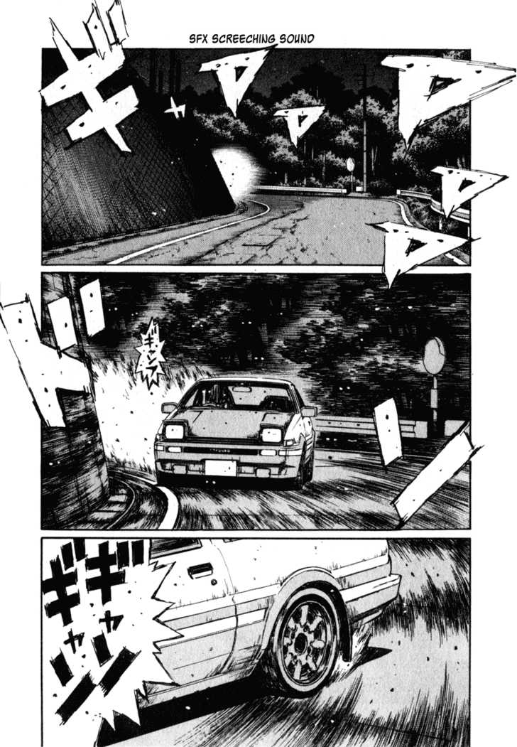 Initial D 241 Page 3