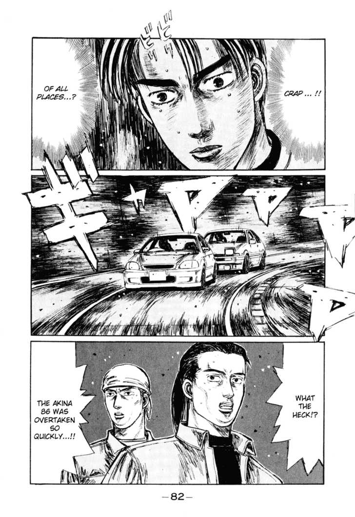 Initial D 249 Page 2