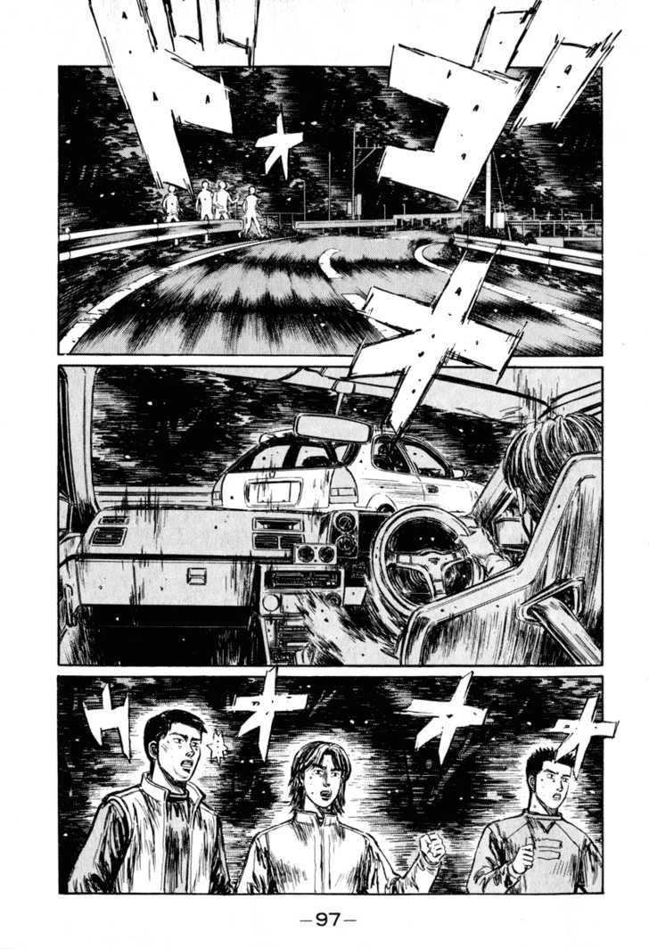 Initial D 250 Page 1