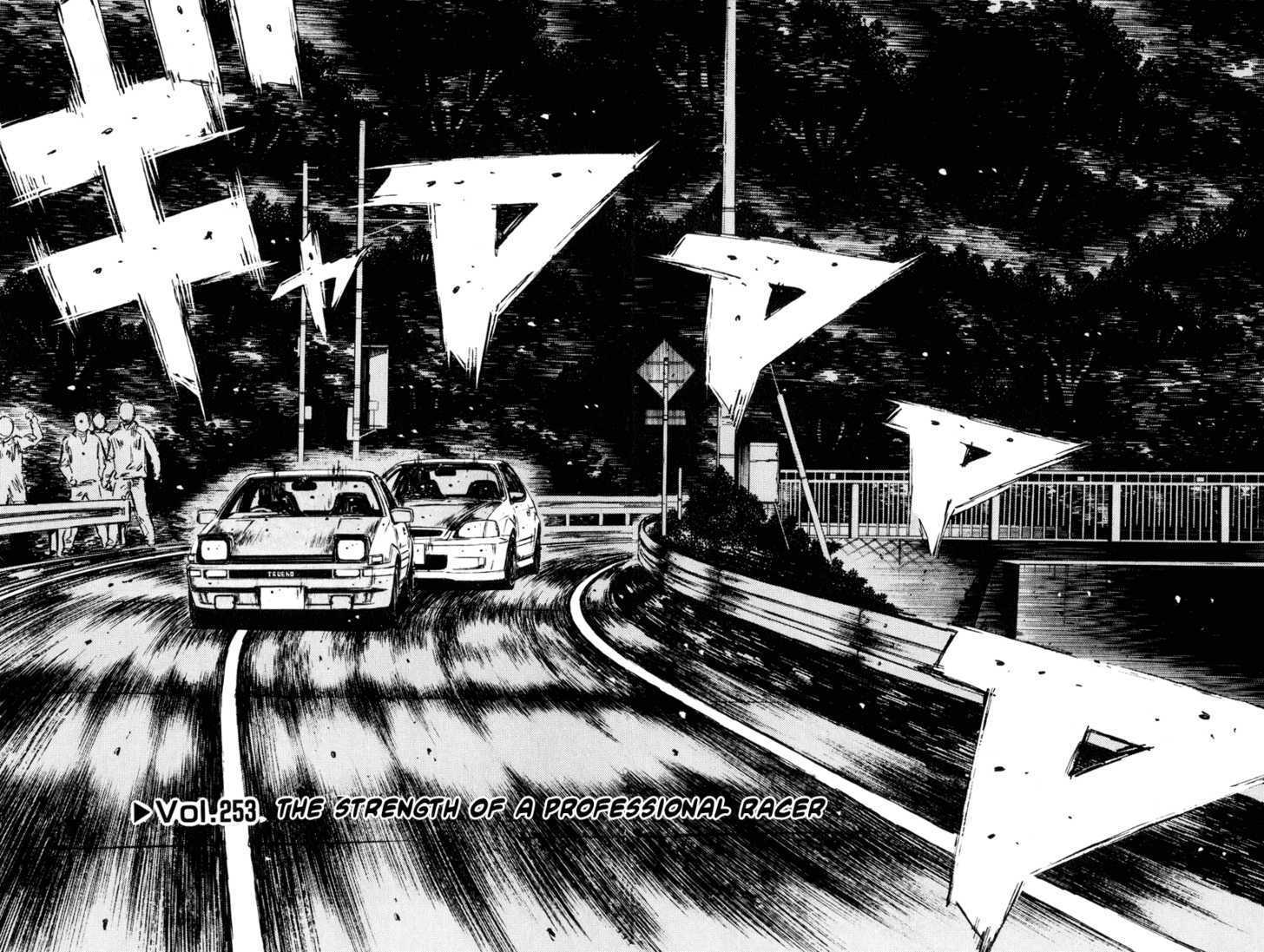 Initial D 253 Page 2