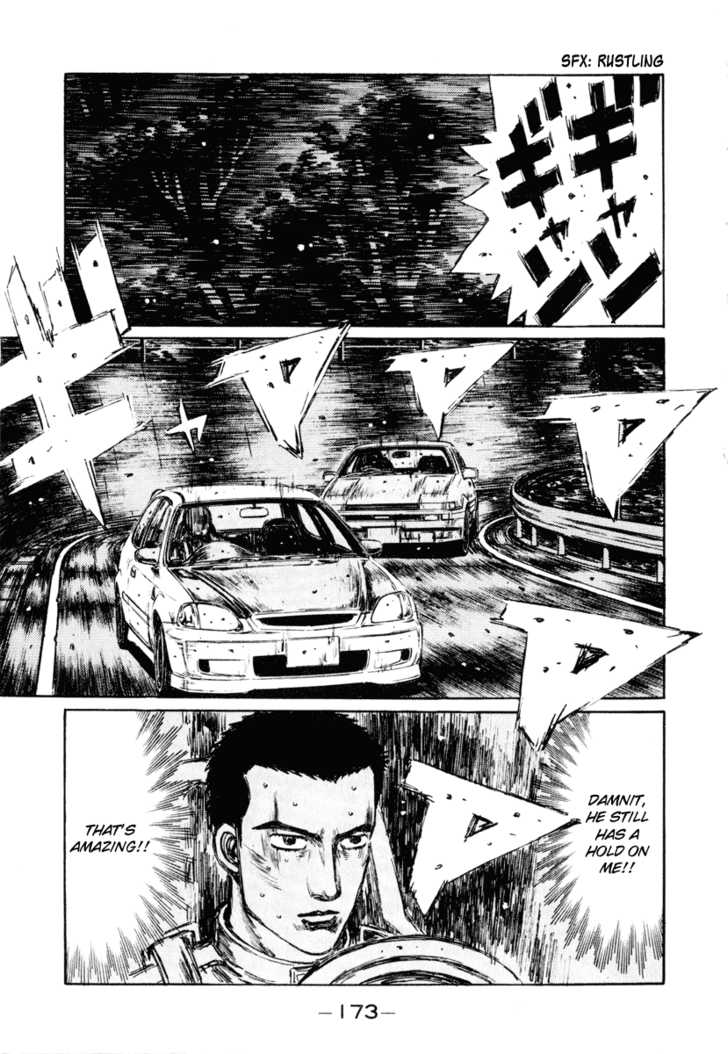 Initial D 255 Page 4