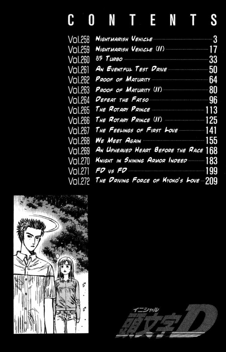 Initial D 258 Page 3