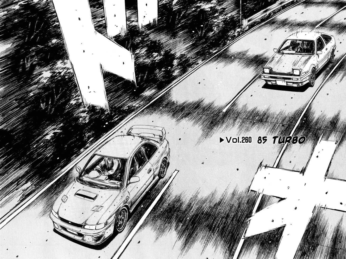 Initial D 260 Page 2