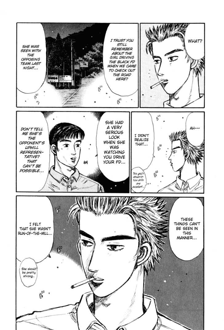 Initial D 269 Page 3