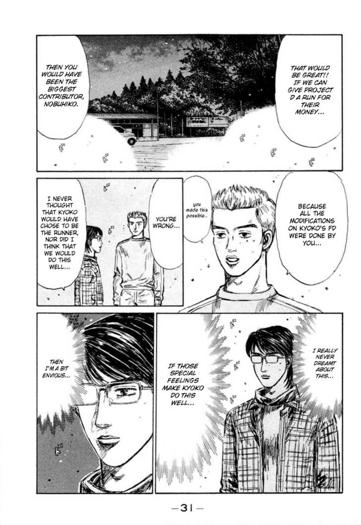 Initial D 275 Page 4