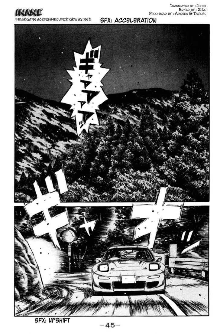 Initial D 276 Page 1