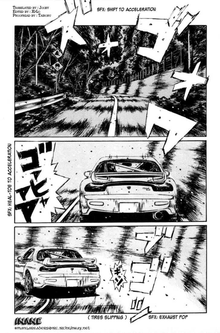 Initial D 277 Page 1