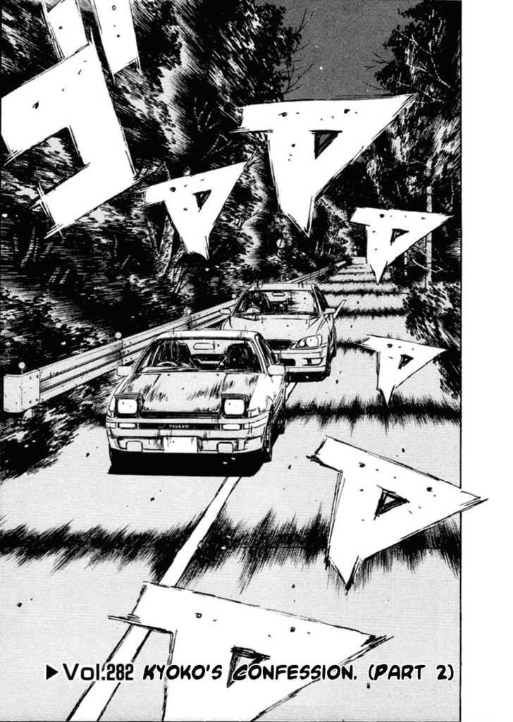 Initial D 282 Page 1