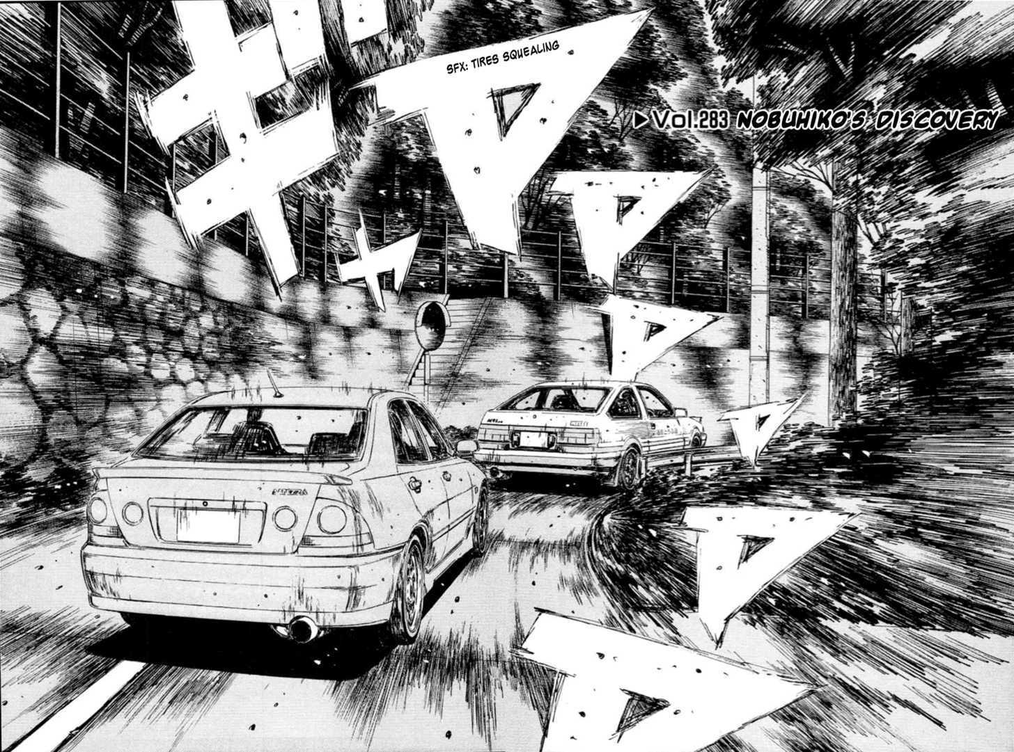 Initial D 283 Page 2