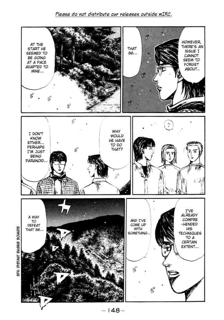 Initial D 284 Page 3