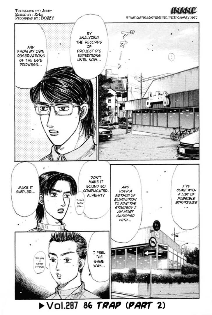 Initial D 287 Page 1