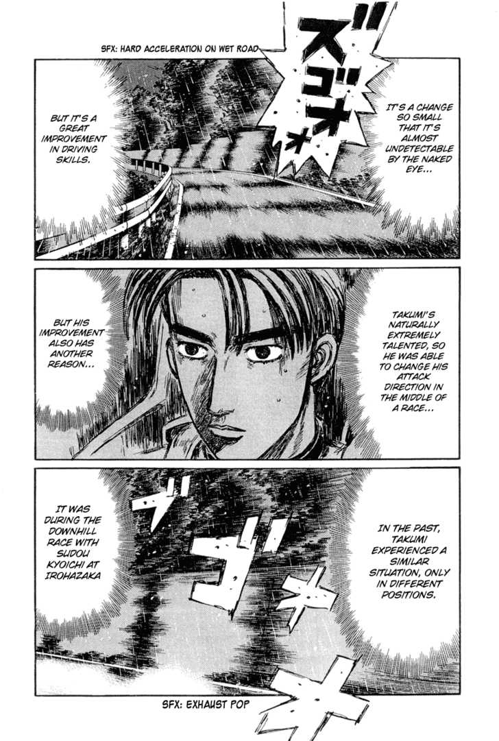 Initial D 299 Page 5