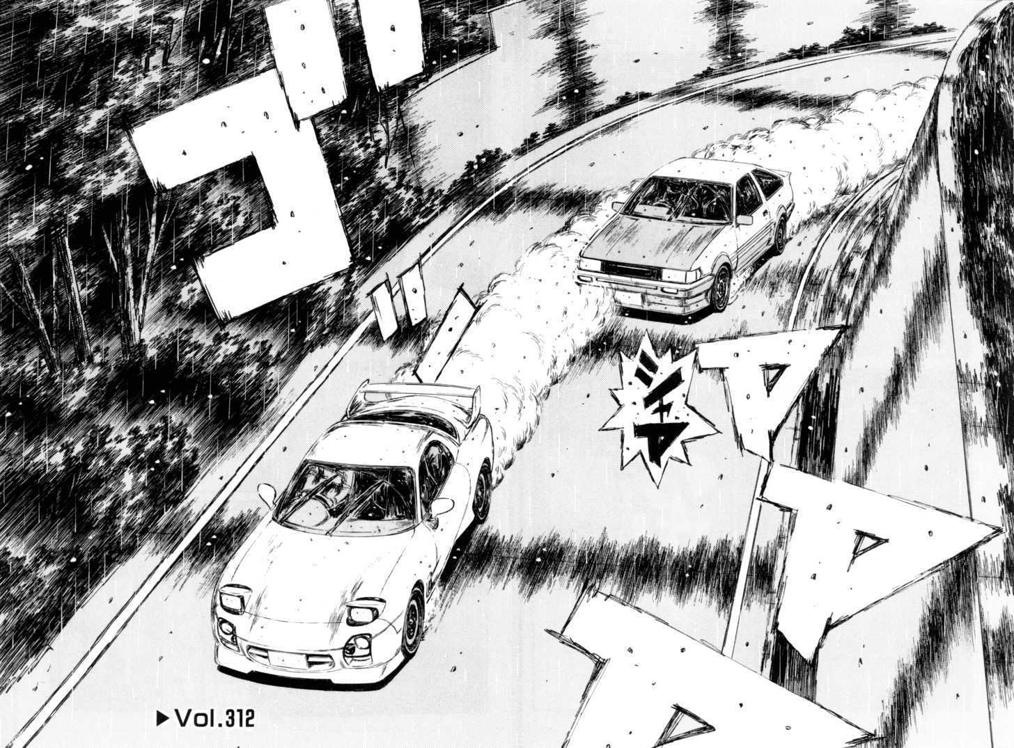 Initial D 312 Page 2