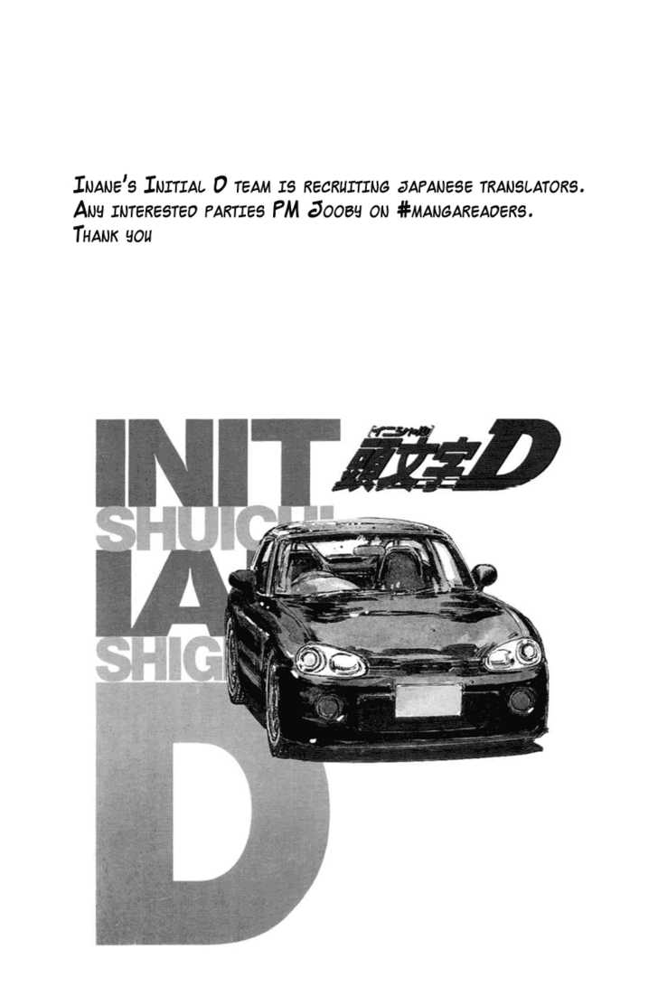 Initial D 324 Page 1