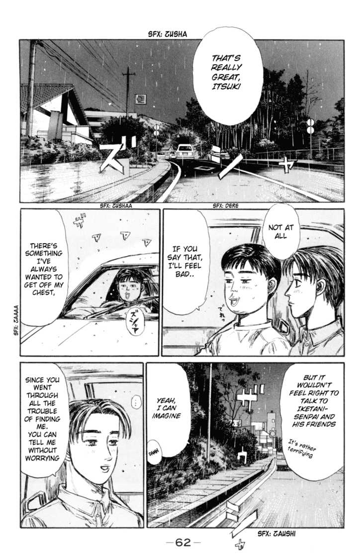 Initial D 327 Page 2
