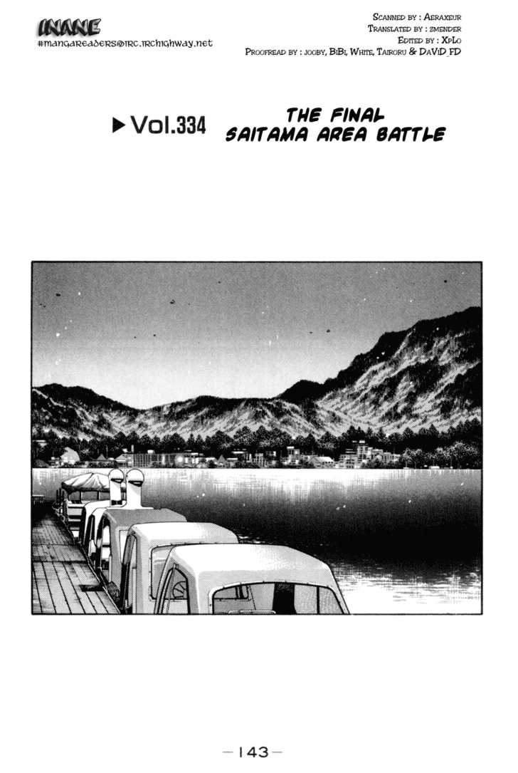 Initial D 334 Page 1